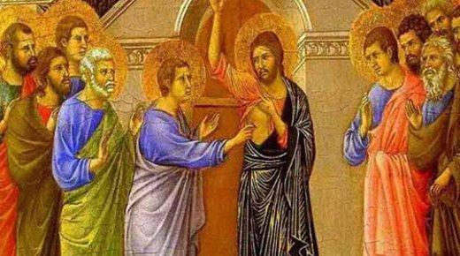 Apostulli i Shenjtë Thoma