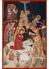 Ungjilli i Krishtlindjeve