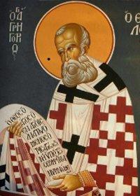 Fjalimi Shën Grigor Teologut për gruan!
