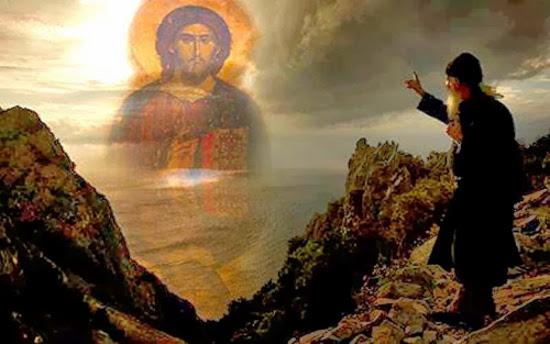 """""""Lavdi Perëndisë""""- Shën Paisio"""