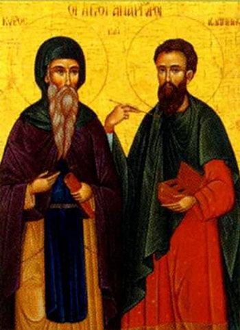 Nga tregimet e çudive të Shenjtorëve anargjirë Kiros dhe Joani!